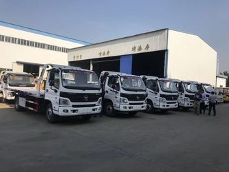 HUBEI CHENGLI SPECIAL AUTOMOBILE CO,.LTD